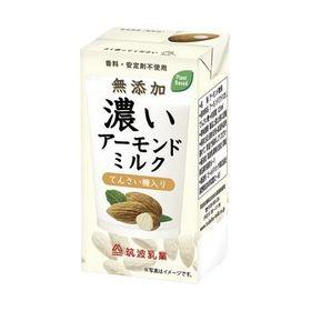 筑波乳業 濃いアーモンドミルク(てんさい糖入り) 125ml