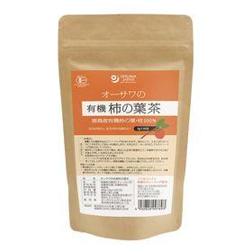 オーサワジャパン オーサワの有機柿の葉茶 40g(2g×20包)