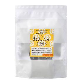 いんやん倶楽部 れんこん本葛あめ(個包装タイプ) 50g(5g×10袋)