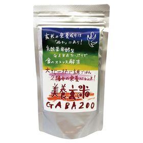 プレマラボ 美養玄米GABA200 150g
