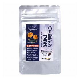 富士食品 ハイルテインプラス 10.95g(365mg×30粒)