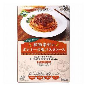創健社 植物素材のボロネーゼ風パスタソース(レトルト) 140g