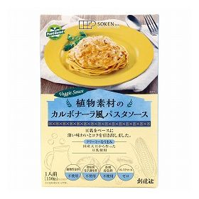創健社 植物素材のカルボナーラ風パスタソース(レトルト) 150g
