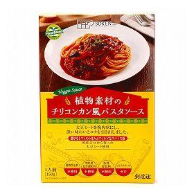 創健社 植物素材のチリコンカン風パスタソース(レトルト) 150g