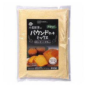 創健社 パウンドケーキミックス(かぼちゃ) 200g