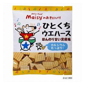 創健社 メイシーちゃん(TM)のおきにいり ひとくちウエハースほんのり甘い黒糖味 18個