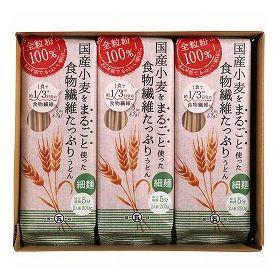 石丸製麺 国産小麦をまるごと使った食物繊維たっぷり細うどんMUG−6 200g×6袋