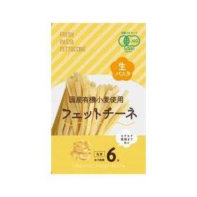 ムソー 国産有機生パスタ・フェットチーネ(平麺タイプ) 100g✕2