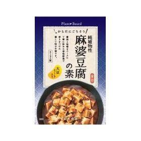 冨貴 純国産・麻婆豆腐の素 130g