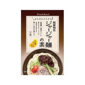 冨貴 純国産・ジャージャー麺の素 130g