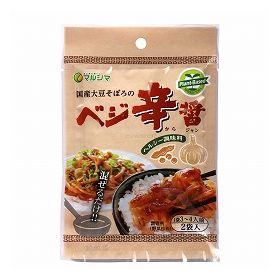 マルシマ 国産大豆そぼろのベジ辛醤 80g(40g×2)