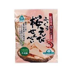サンコー ふっくら桜えびせんべい 40g