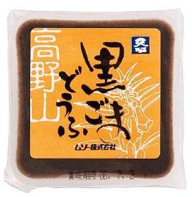 ムソー 黒ごまどうふ(カップ) 120g