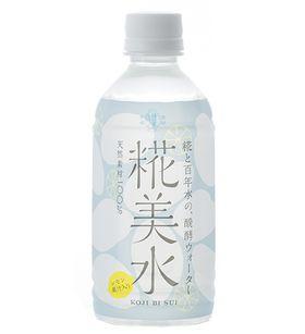 福光屋 糀美水 350g