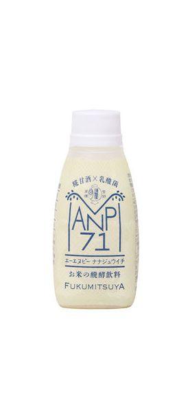 福光屋 ANP71・米発酵飲料(冷蔵) 150ml